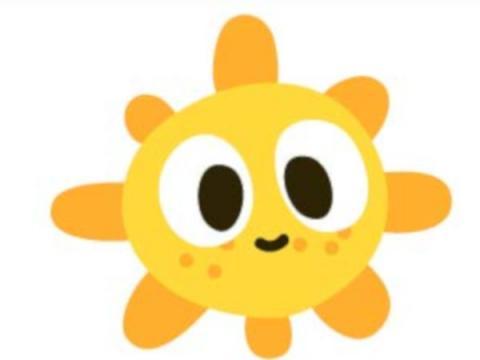 Un sole